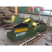 Buy cheap Manual Operation Alligator Metal Shear High Safety With  200 Ton Shear Force from wholesalers