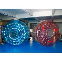 Buy cheap Deodorant Walking Roller Inflatable Aqua Water Roller Zorb Inflatable Water from wholesalers