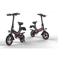 Buy cheap Multi Functional Full Size Folding Bike 14 Inch Aviation Aluminium Alloy 400W Motor Power product