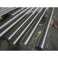 Buy cheap AISI 316 Stainless Steel Roud Rods With BA Surface, Dia 4mm to 800mm product