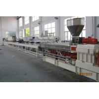 Buy cheap Corn Starch Double Screw Extruder With Onveyor Belt Cutting System ISO9001 Standard product