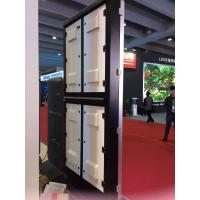Buy cheap Outdoor LED P6 ad player asvertising billboard,55inch stand alone,good quality product