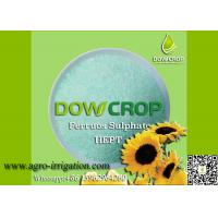 Buy cheap DOWCROP HIGH QUALITY 100% WATER SOLUBLE HEPT SULPHATE FERROUS 19.7% GREEN CRYSTAL MICRO NUTRIENTS FERTILIZER product