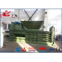 Buy cheap 1000KG Bale Waste Paper Balers Horizontal Baling Machine PLC System Controlled product