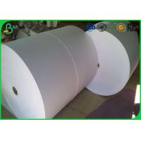 Buy cheap Papel de rolo enorme sem revestimento 60gsm do Virgin de Woodfree 70gsm 80gsm para fazer o copo de papel product