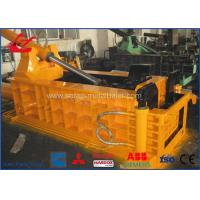 Buy cheap 18.5kW Scrap Metal Baler Press for Scrap Aluminum Tin Cans 600 x 240mm product
