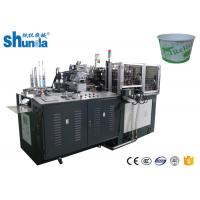 Buy cheap Custom Print Single Pe Coated Paper Salad Cup Making Machine from wholesalers