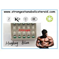 amino for muscle building - quality amino for muscle