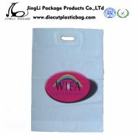 Buy cheap Merchandise Printed seal Patch Handle Bags LDPE Promotional Plastic Bags product