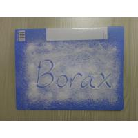Buy cheap Boriding Pure Borax Powder 99.9% High Purity Cas 12179 04 3 1.69 - 1.72 Density product