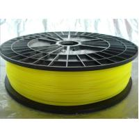 China we supply yellow ABS Filament 1.75mm 1kg (2.2lbs) Spool on sale