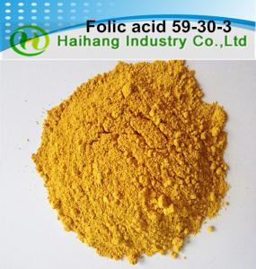 Buy cheap HPLC 97%min Acid folic VitaminB9 fine powder in bulk supply product