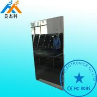 Buy cheap Capacitive Touch Kiosk Magic Mirror Android High Resolution For Clothing Shop product