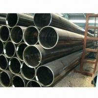 Buy cheap ERW Steel Pipe with 6 to 30mm Thickness and 102 to 610mm OD product