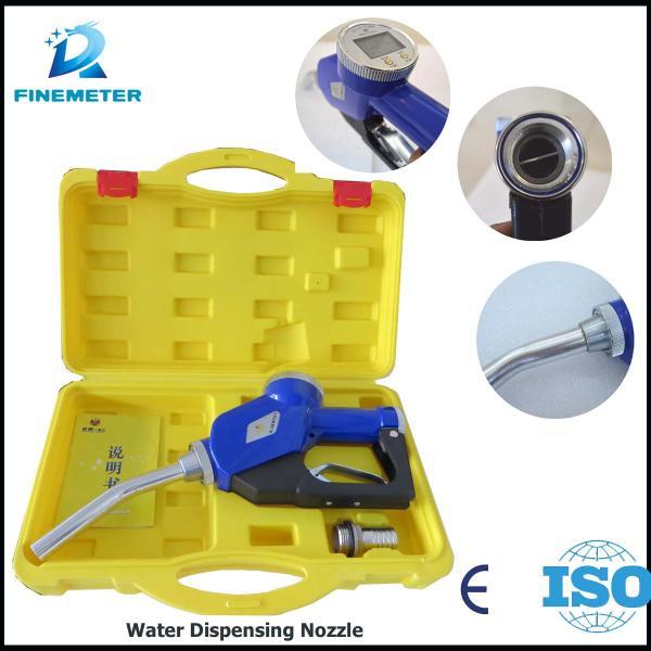 Electronic water pump nozzle dispensing gun gas