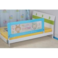 Buy cheap Safety 1st Full Size Folding Bed Rail For Full Bed With Iron Frame product