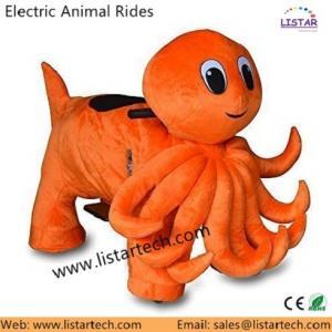 "Buy cheap Os animais motorizados luxuoso motorizaram passeios motorizados bateria dos animais dos animais, ""trotinette""s do luxuoso product"