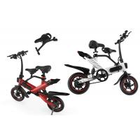 Buy cheap Family Folding Electric Assist Bicycle , Long Range Electric Bike Aluminum Alloy Frame product