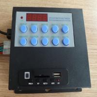 Buy cheap Automatical Voice Bus Announcement System SD Card With IR Remote Control product