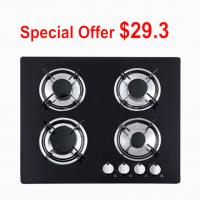 China Kitchen Four Burner Glass Top Gas Hob , 4 Ring Toughened Glass Gas Stove on sale