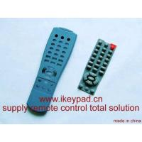 Buy cheap Remote Control Accessory from wholesalers
