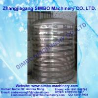 Buy cheap stainless steel water storage tanks product