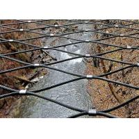 Buy cheap Durable Black Oxide Wire Rope Mesh Corrosion Resistant For Tiger /  Ape / Lion product