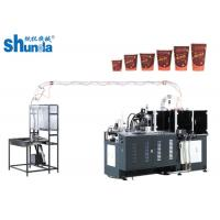 Buy cheap High Speed Automatic Paper Cup Machine , Paper Cup Forming Machine product