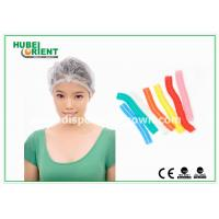 Buy cheap Nonwoven Clip Cap Disposable Head Cap for healthcare or food industry from wholesalers