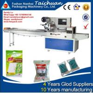sponge, Kitchen Dishcloth ,foam packing machine, wrapping machine