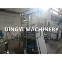 Buy cheap SS 316 Verticle Vacuum Planetary Mixer Steam Heating PLC Control For Shower Gel product