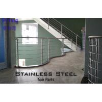 Buy cheap Good Price Stainless Steel Stair Railing With High Quality product