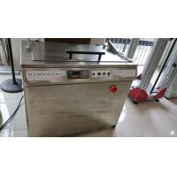 Buy cheap Rotawash Color Fastness Machine Lab Testing Equipment PID Type Or Touch Screen Control product