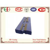 Buy cheap 26% Chrome Moly White Iron Blow Bars High Wear Performance with Machining EB19013 product