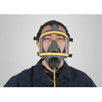 Buy cheap Silica Gel Chemical Respirator Mask With Air Supplying Customized Design product