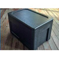 "Buy cheap EPP Insulated Shipping Cooler Cold Chain Packaging 21""x13.5""x10"" product"