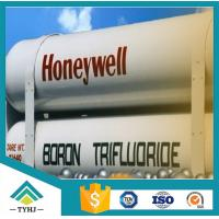 Buy cheap Sell high quality 99.5% boron trifluoride bf3 with low price from wholesalers