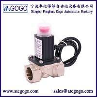 Buy cheap клапан газа 9в 12в аварийный отключенный с индикаторной лампой product