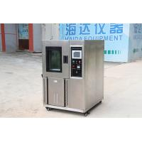 China PLC controller Constant Temperature And Humidity Chamber , Thermal Cycling  Test Chamber wholesale