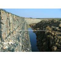 Buy cheap PVC Coated Gabion Stone Wall / Gabion Wall Construction Wire Strength 100x120mm Mesh Size product