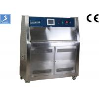 China UV radiation light accelerated weathering aging test machine chamber price wholesale