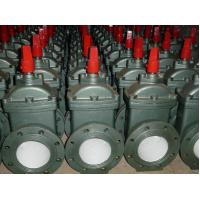 Buy cheap Electric Resilient Wedge Gate Valve / Flanged Water Supply Gate Valve product