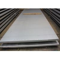 China DIN 1.4401 Hot Rolled Plate Steel 316 / 3MM Stainless Steel Plate NO1 Finish wholesale