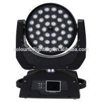 Buy cheap Sound Rainbow 7 Colors Moving Head Light 30-Watt For Disco DJ Party Lighting product
