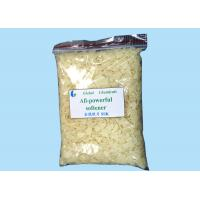 Buy cheap Hot Water Soluble All - Powerful Weak Cationic Cationic Softener Flakes Low from wholesalers
