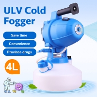 Buy cheap 4L New Design Electrostatic Foggers Microns Fog Machine ULV Cold Fogger Portable Electric Hospital Disinfection Sprayer product