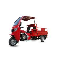 Buy cheap Luxury Loader Cargo Motor Tricycle with Cabin model HH150ZH-P two seats Bolyepotter.devostores@zoho.com product