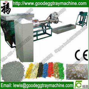 China Scrap EPE/PE/LDPE Recycling Machine on sale