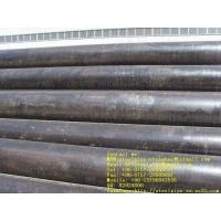 China Natural Gas Pipe Line L355 L235 P355 L185 on sale