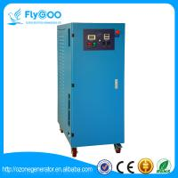 Pool Chlorine Generator Quality Pool Chlorine Generator For Sale